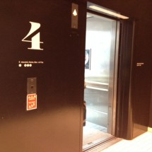 elevator #4 takes you to best toilet